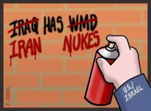Netanyahu 2015
